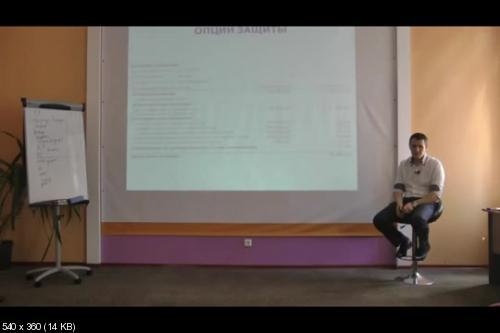 Роман Аргашоков - Секреты управления личными финансами (2015)