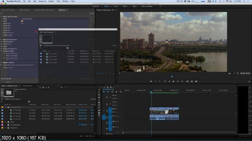 Супер Premiere Pro. Видеокурс (2016) PCRec