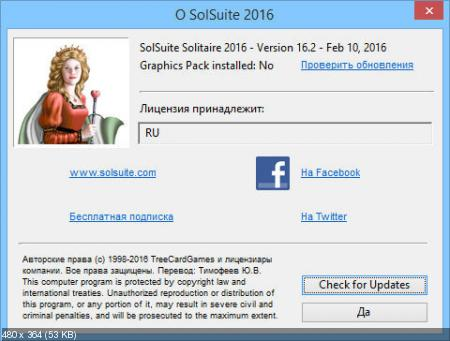 SolSuite Solitaire 2016 16.2 RePack by KpoJIuK & Portable от punsh