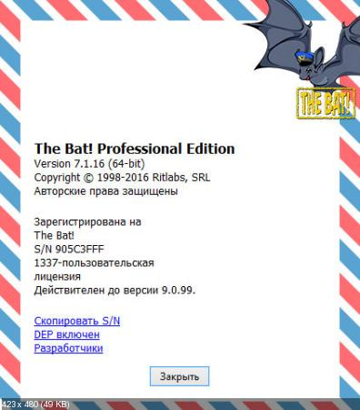 The Bat!Professional 7.1.16 Final RePack(& Portable)by KpoJIuK