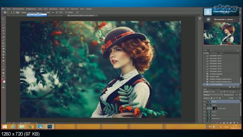 Ретушь и Цветовое наполнение в фотографии. Обработка женского портрета (2016)