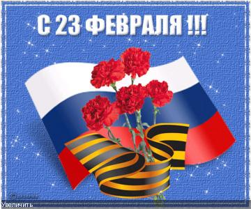http://i73.fastpic.ru/thumb/2016/0223/7f/b56c4dcd225273c9bfda93b54521d17f.jpeg