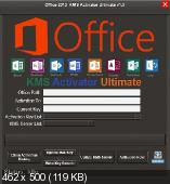 Office 2013 KMS Activator Ultimate 1.5 + Portable