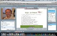 Код Молодости (2013) Тренинг