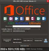 Office 2016 KMS Activator Ultimate v1.2 + Portable