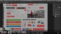 Михаил Ведерников. Основы веб-дизайна (2015) Видеокурс