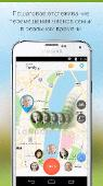 Family Locator - GPS Tracker v4.97 [Rus/ML/Android]