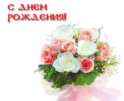 Поздравляем Наталью Ворон с Днем Рождения! - Страница 4 8150e56ce56acda7837f2fd995c0f3f2