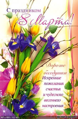 http://i73.fastpic.ru/thumb/2016/0308/e6/75ec032797608fc86bfd98b78075abe6.jpeg