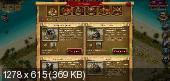 Кодекс Пирата (2013) PC {обновление от 29.5.2017}
