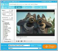 GiliSoft Video Editor 7.2.1 + Portable RUS