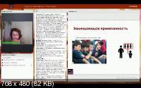 Людмила Петрановская. Сбой связи. Травмы привязанности. Причины. Выходы (2016) Лекции