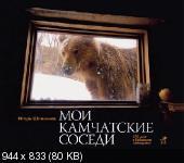 http://i73.fastpic.ru/thumb/2016/0325/ad/a97dd3fa03a8932689d7e9f564b8dead.jpeg