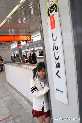 109 - Yaya Ogata