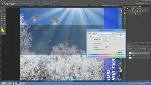 Фотошоп для начинающих + Как зарабатывать на Фотошопе (2015) PCRec