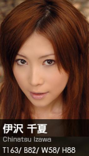 124 - Chinatsu Izawa