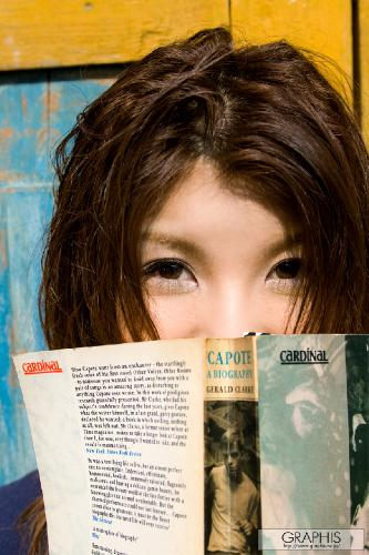 186 - Azumi Harusaki